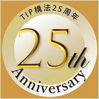 地震 災害に強い木造住宅 tip構法 日本tip建築協会